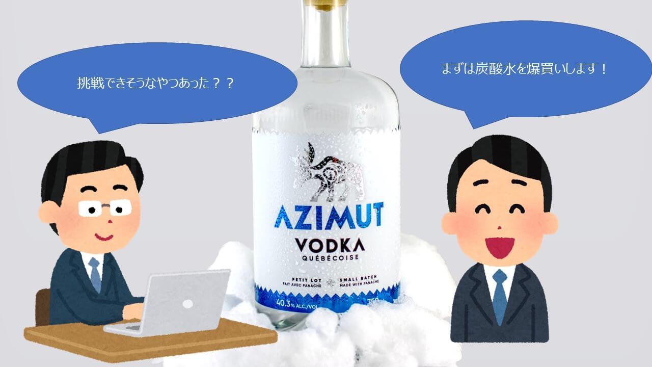 stop_drink3