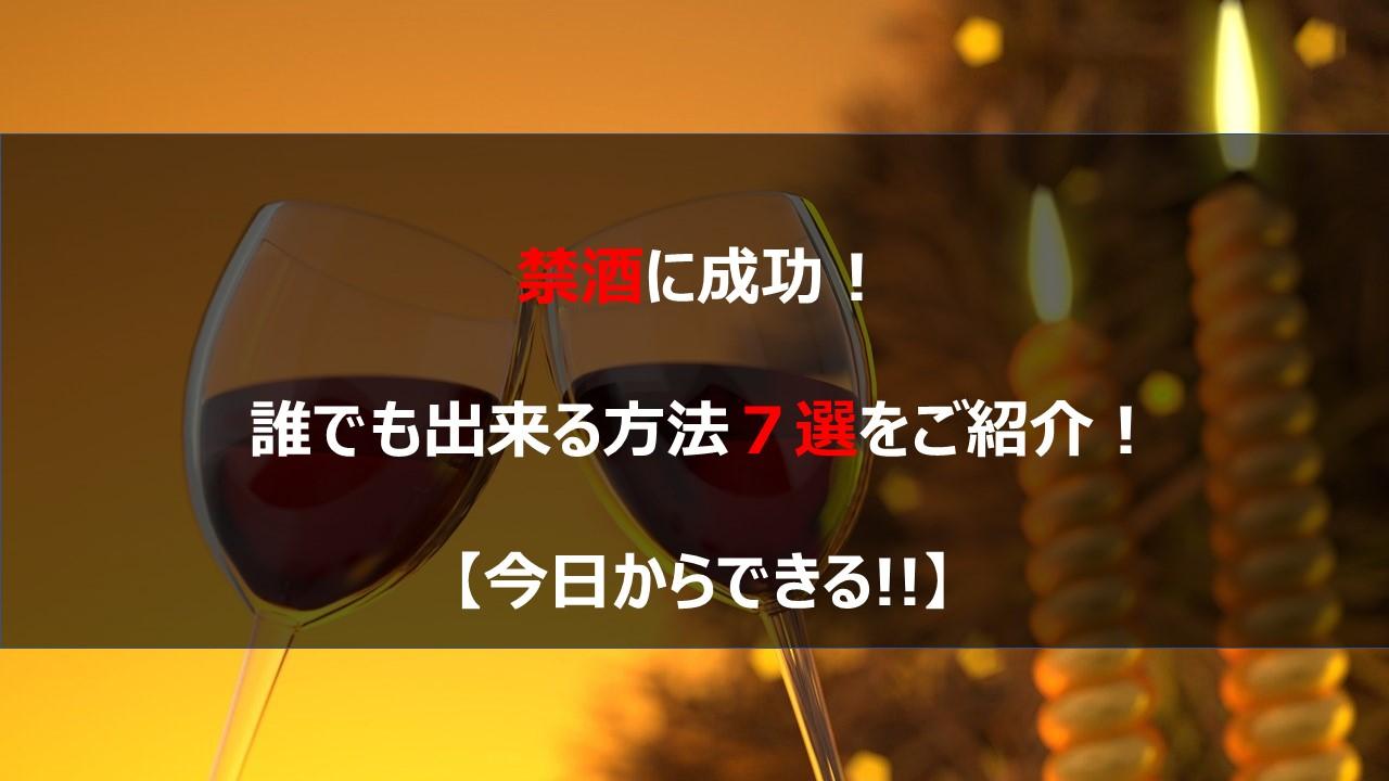 stop_drink