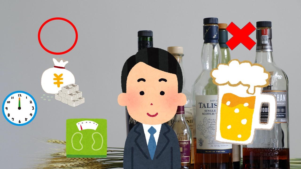 stop_drink_merit