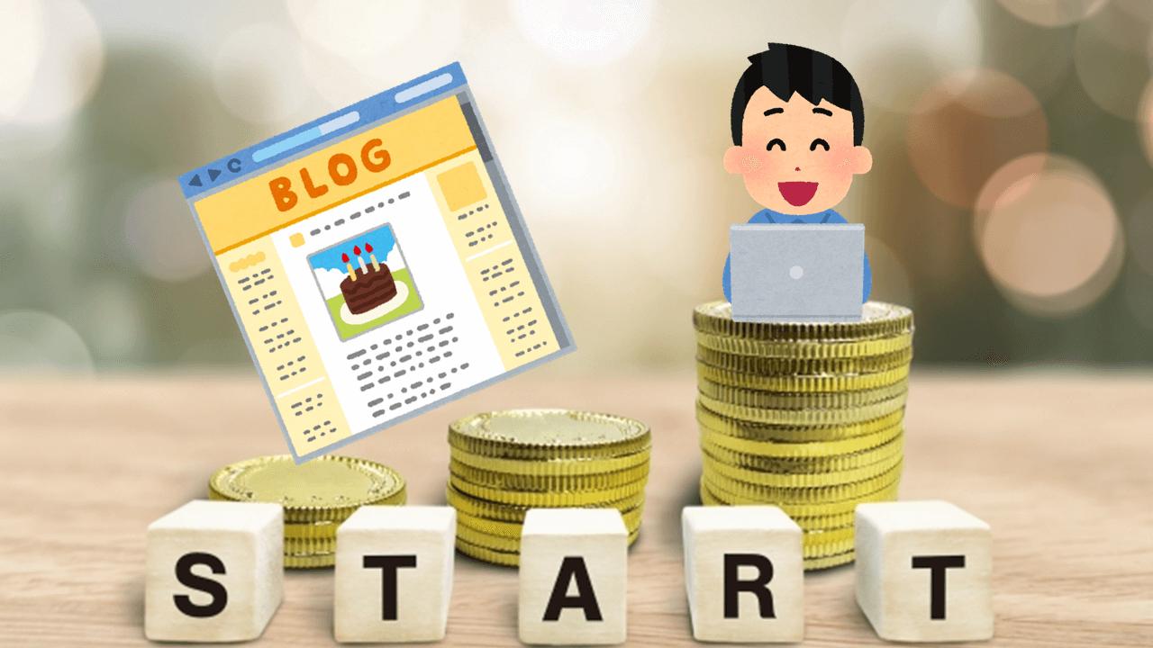 Blog_start2